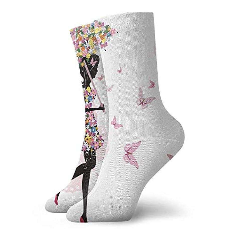 北西フォロー援助ストックフォト-花の傘ソフトクリスマスの靴下は、クリスマスの靴下