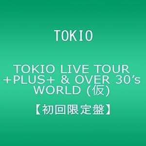 TOKIO OVERPLUS【初回限定盤】 [DVD]