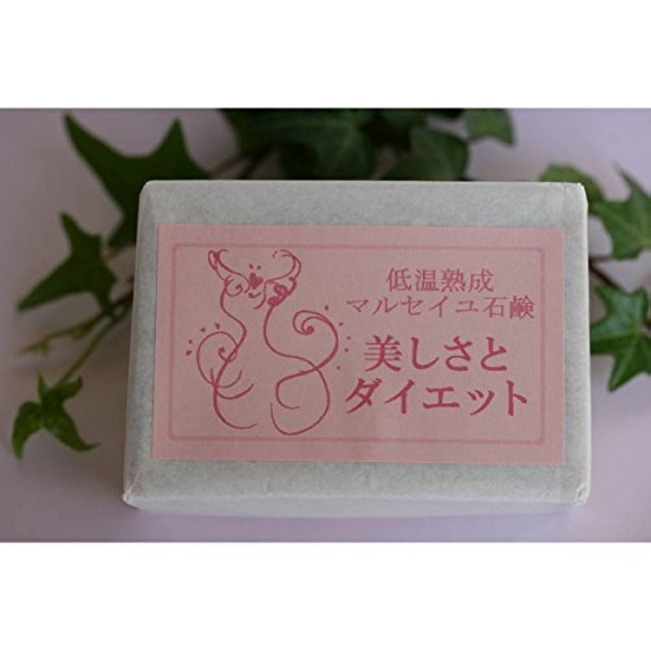 マウントフジ フラワーエッセンス 低温熟成 マルセイユ石鹸 美しさとダイエット (MTFUJI FLOWER ESSENCES)
