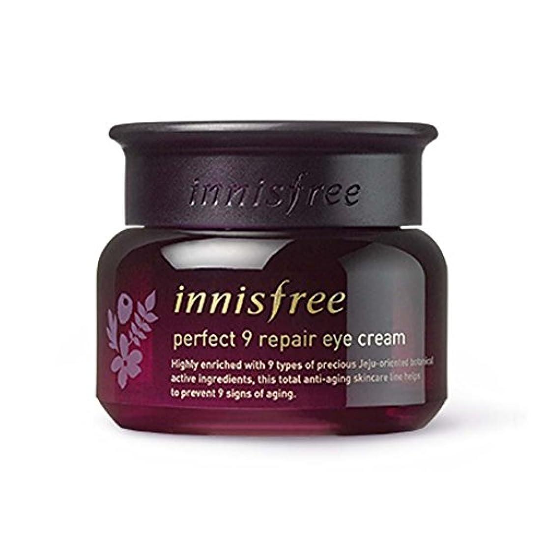 交渉する中性マイクロフォン【innisfree】イニスフリー パーフェクト9 リペアアイクリーム 30ml(Perfect 9 repair eye cream 30ml)