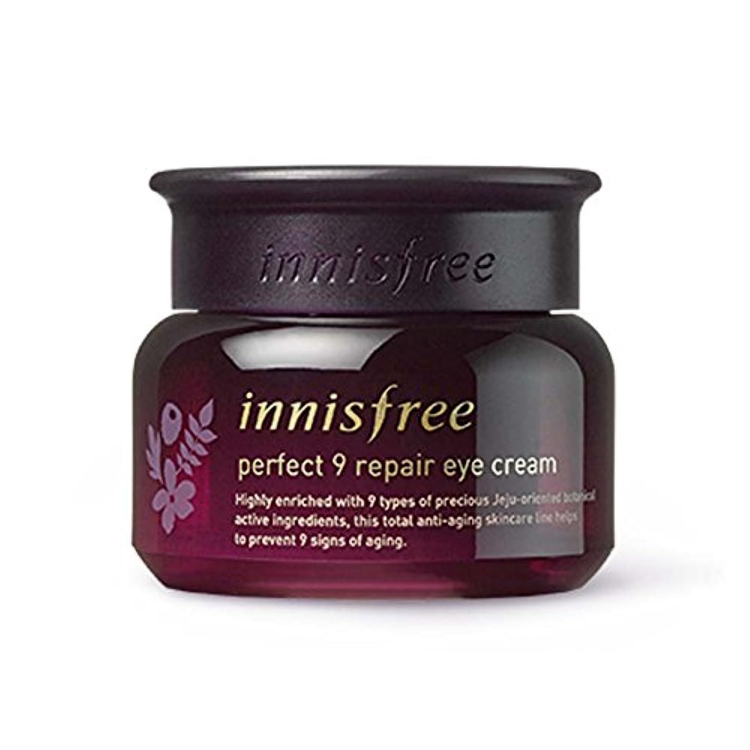 憂鬱鋸歯状貧しい【innisfree】イニスフリー パーフェクト9 リペアアイクリーム 30ml(Perfect 9 repair eye cream 30ml)