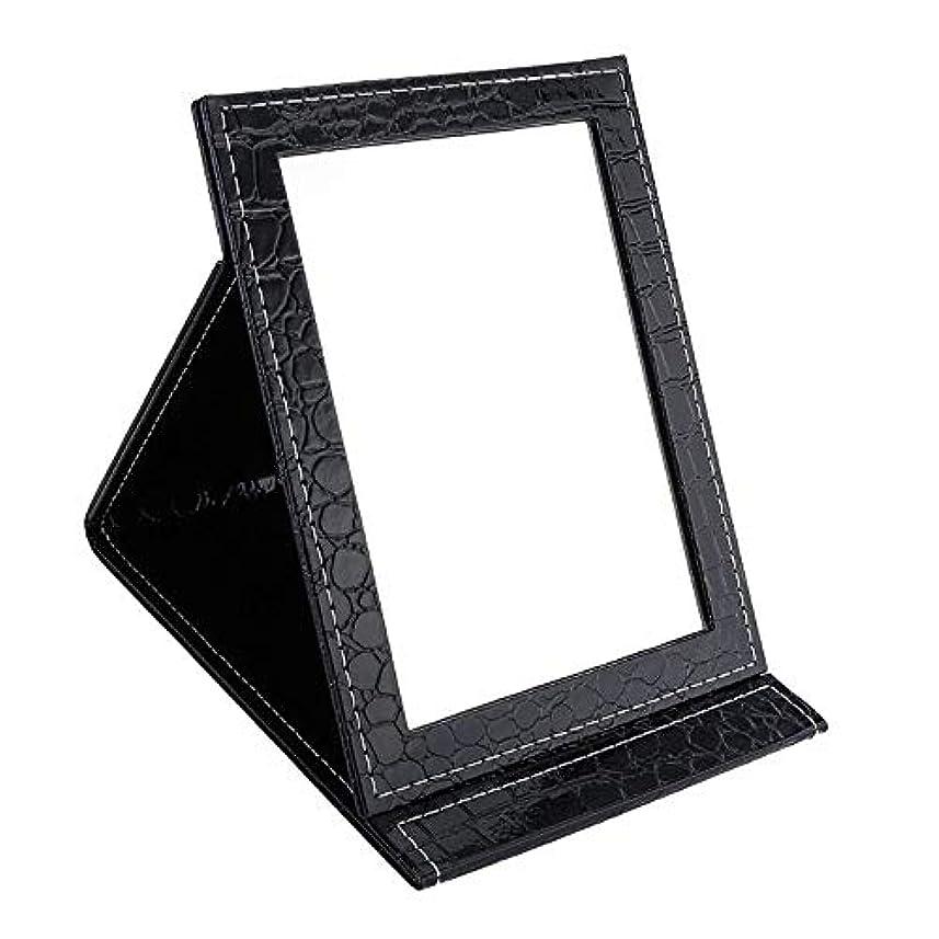安全な一定安全YummyBuy 化粧ミラー 折りたたみ ミラー 鏡 卓上 化粧 化粧鏡 角度調整自由自在 上質PUレザー使用(クロコダイル?パターン、2サイズ) (大きなサイズ, ブラック)