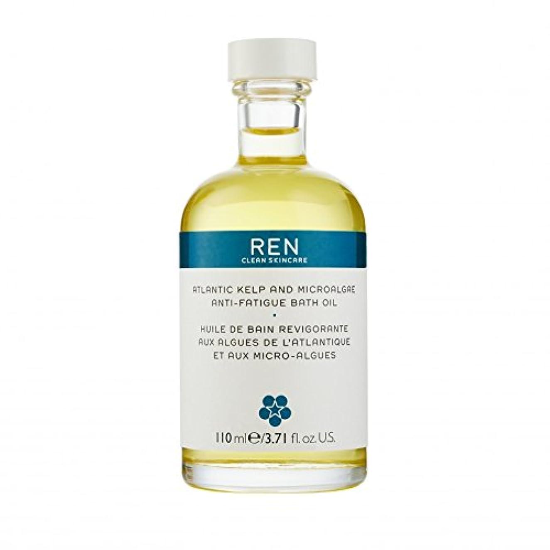 大使館スクラッチ提供REN - Atlantic Kelp And Microalgae Anti-Fatigue Bath Oil