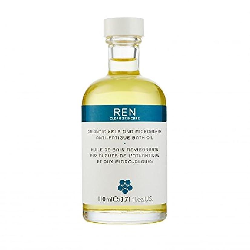 見出しアマゾンジャングル剥ぎ取るREN - Atlantic Kelp And Microalgae Anti-Fatigue Bath Oil