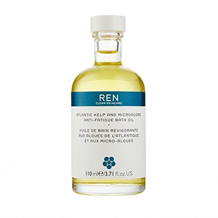豊富なぜ火山学者REN - Atlantic Kelp And Microalgae Anti-Fatigue Bath Oil