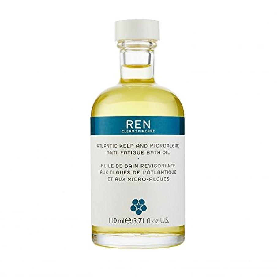 ペデスタル世界心配REN - Atlantic Kelp And Microalgae Anti-Fatigue Bath Oil