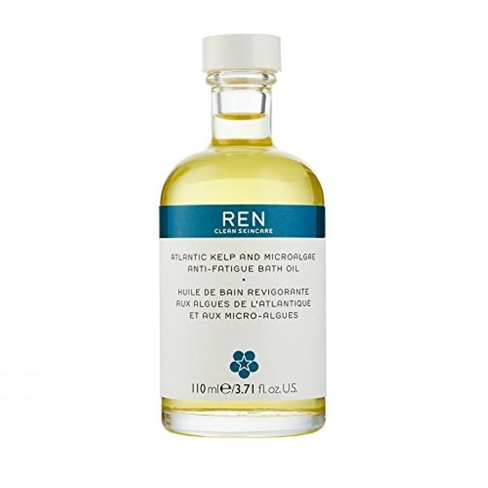 防止タオル意識REN - Atlantic Kelp And Microalgae Anti-Fatigue Bath Oil