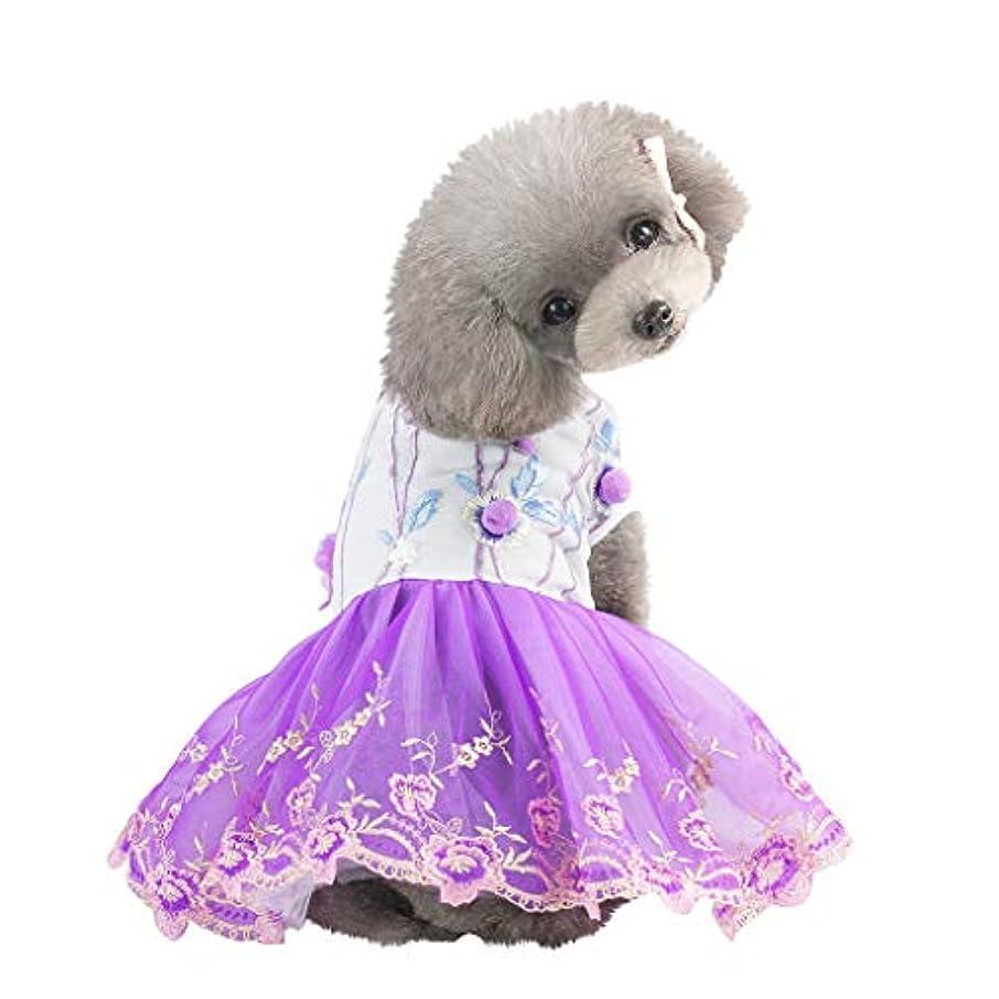汚染熟考するかもめ春と夏のペット犬猫服刺繍髪ボールシルクスカート、犬と猫の服脱毛防止ペットメッシュドレス、かわいいミニペット小型犬のペチコート、小さな花かわいいミニペット犬のドレス