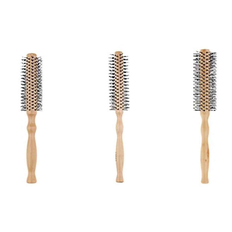 動力学マトロン思慮深い3本 ヘアブラシ ロールブラシ ヘアスタイリング 巻き髪 木製 波状 カール