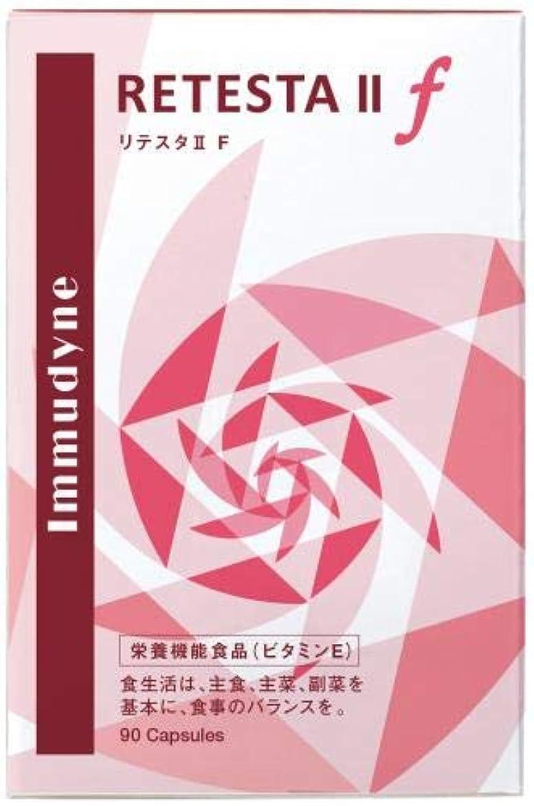 拷問コンドーム夏リテスタⅡF(女性用) 90粒