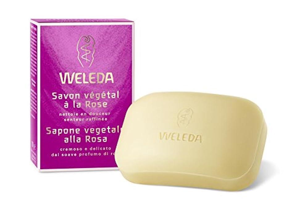 混乱グレーピューWELEDA(ヴェレダ) ローズ ソープ 石鹸 みずみずしいローズの香り 100g