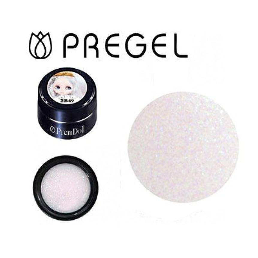 プラスチッククマノミ見るジェルネイル カラージェル プリジェル PREGEL プリムドール ジェーンレフロイシリーズ DOLL-B49 ミルキーウェイ