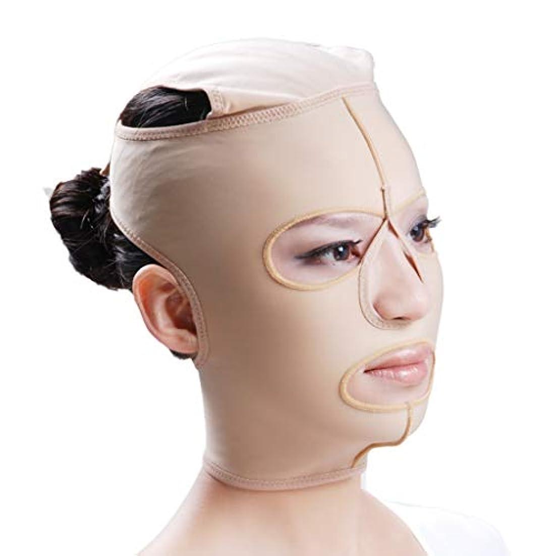憤るシンプルなキュービックフェイスリフトマスク、フルフェイスマスク医療グレード圧力フェイスダブルチンプラスチック脂肪吸引術弾性包帯ヘッドギア後の顔の脂肪吸引術 (Size : L)