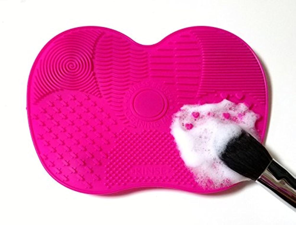 インストラクター対処カウンターパートLumiele ブラシ洗い用 シリコンマット メイクブラシ クリーニングマット 洗い 化粧筆 化粧ブラシ 筆洗い ブラシ洗い (ピンク)
