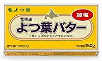 よつ葉乳業 加塩バター150g×20個 「クール便でお届けします。」