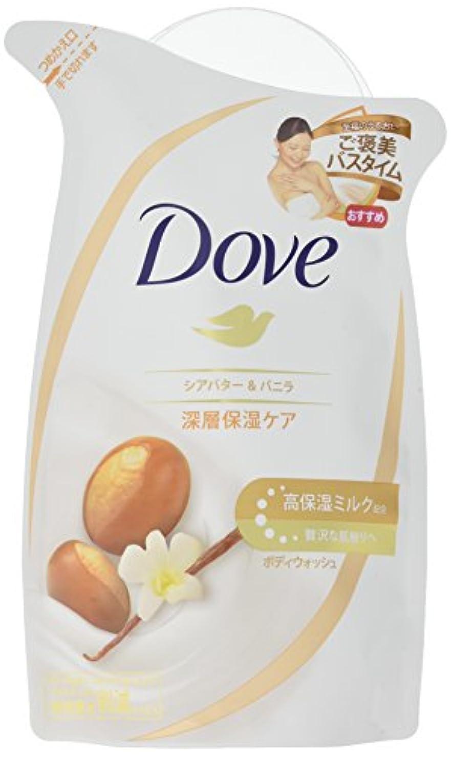 判定カーフ未接続Dove ダヴ ボディウォッシュ シアバター & バニラ つめかえ用 340g×4個