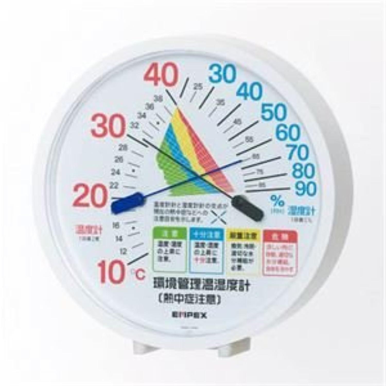 (まとめ) EMPEX 温度?湿度計 環境管理 温度?湿度計「熱中症注意」 置き掛け兼用 TM-248