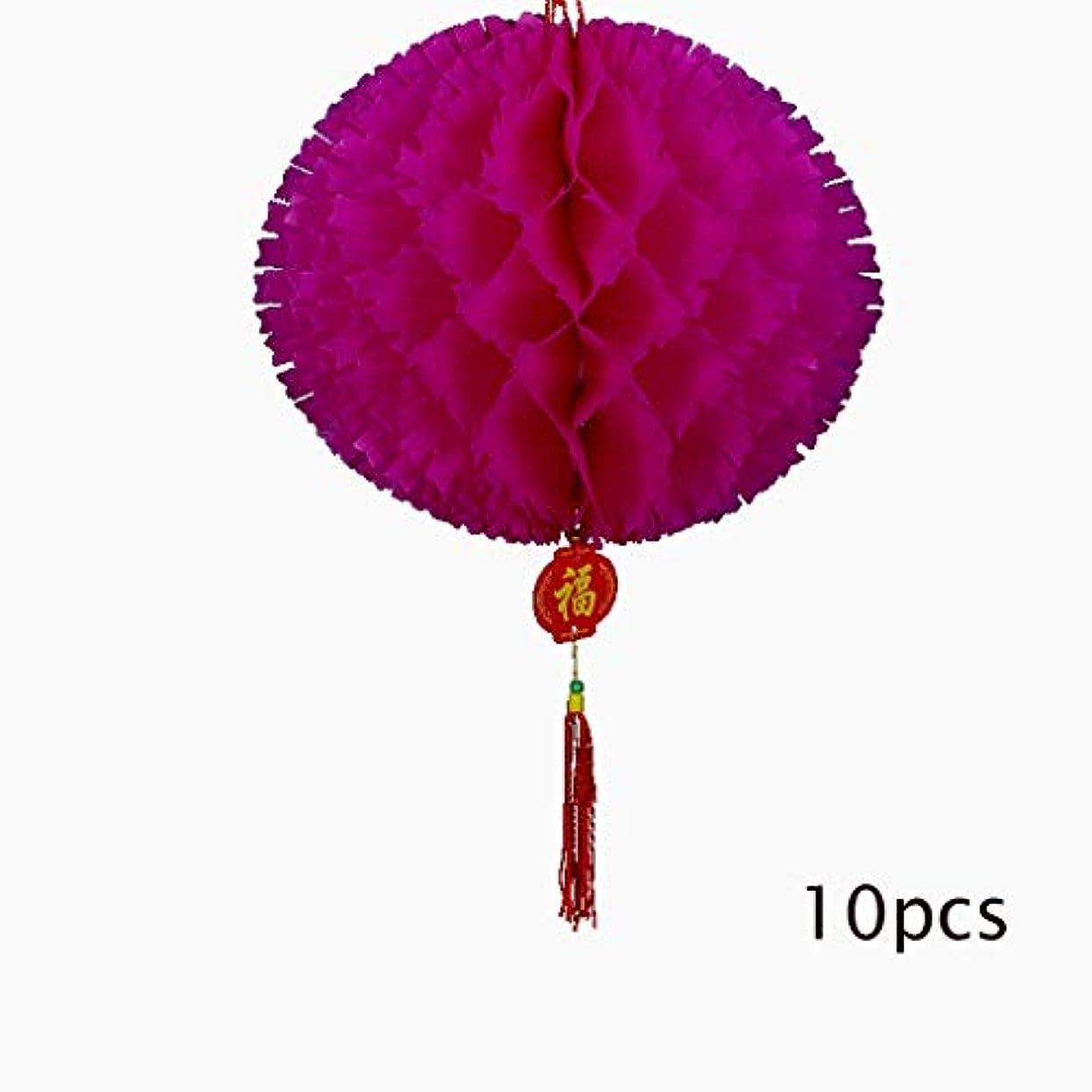 一晩つなぐレザープラスチック製のランタンペーパーフラワーボール紙ボールランタン誕生日パーティー結婚式誕生日ホームデコレーション色のランタン (Color : B)