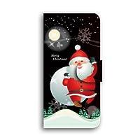 KYOCERA Android One ケース 手帳型 S2 スマホケース 【サンタクロース / 4-ブラック】 キャメル ミラー&カードスロット付き 京セラ アンドロイド ワン S2 SIMフリー
