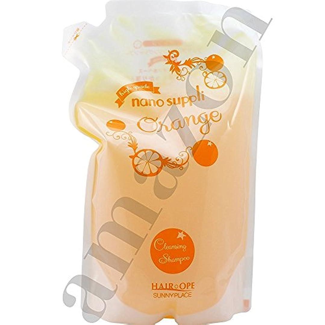 推測大きさ豊かにする【X5個セット】 サニープレイス ナノサプリ クレンジングシャンプー オレンジ 800ml 詰替用