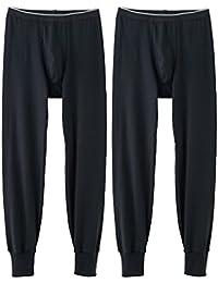 (グンゼ) GUNZE ズボン下 保湿加工 前あき 長ズボン 2枚組