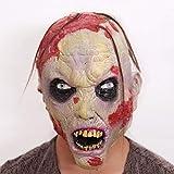 フルヘッドマスク、モンスターマスク、カーニバル、ハロウィーン&カーニバル - アダルトコスチューム - ラテックス、ユニセックスのためのゾンビコスチュームパーティーラバーラテックスマスク