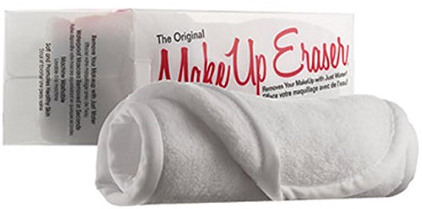 味わう余暇誰でもメイクアップイレイサー MakeUp Eraser メイク落とし クレンジングタオル ケミカルフリー クロス[平行輸入品]