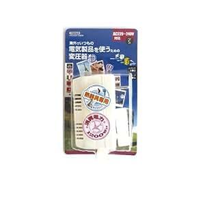 ヤザワ 海外旅行用変圧器 電子式(熱器具専用) AC220V-240V 容量1200Wまで 本体プラグC 付属プラグなし コードなし HTD240V1200W