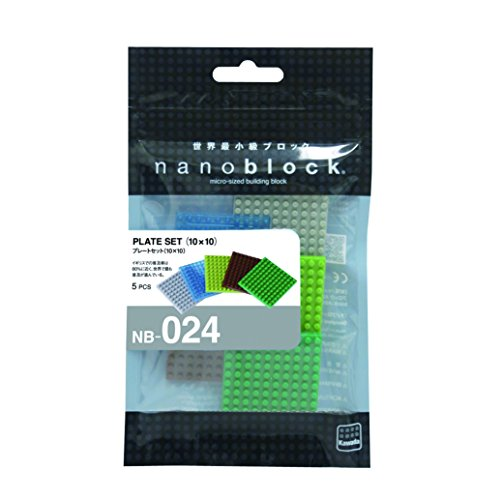 10 X 10 Plate Set Building Kit Schylling Nanoblocks Nb024 Nb
