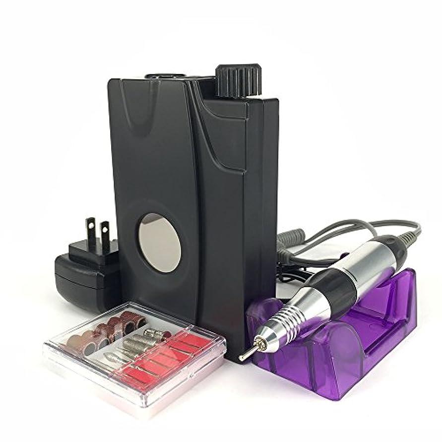 産地起こる聞くUZMEI ネイルアート機器コードレス充電式電気ネイルファイルドリルマシンディスプレイスクリーン(黒)