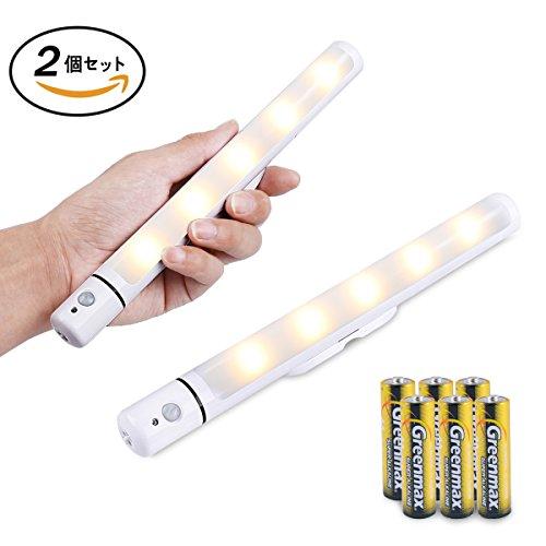 Firecore人感センサーライト電池式 LED無線ナイトライト 磁石/3M ノリで固定通路/寝室 お年寄りに最適 2個(電球色 )