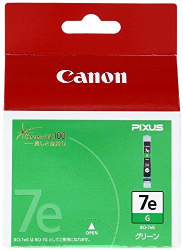 Canon 純正インクカートリッジ BCI-7e グリーン BCI-7EG