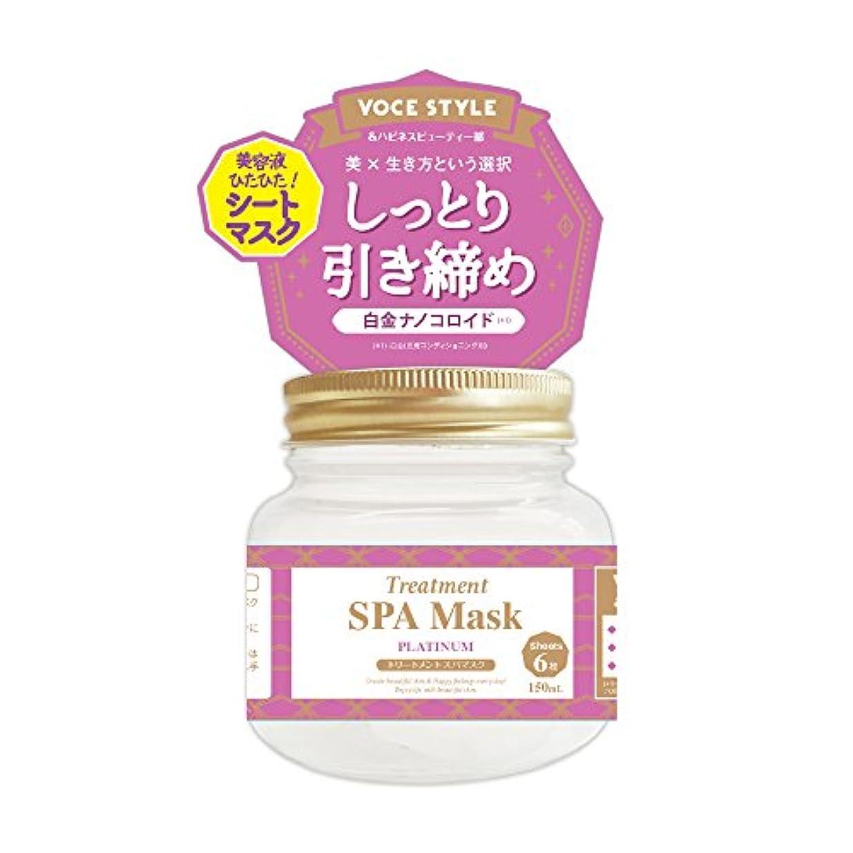 美容師年金日曜日BJ トリートメントスパマスク VTM 1804 しっとり (150mL/6枚)