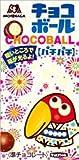 【冷蔵】森永 チョコボール パチパチ 1箱(20入)