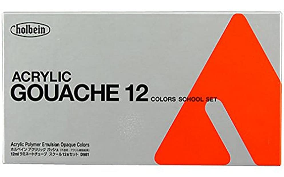 朝抗生物質階アクリラガッシュ スタディ12色セット