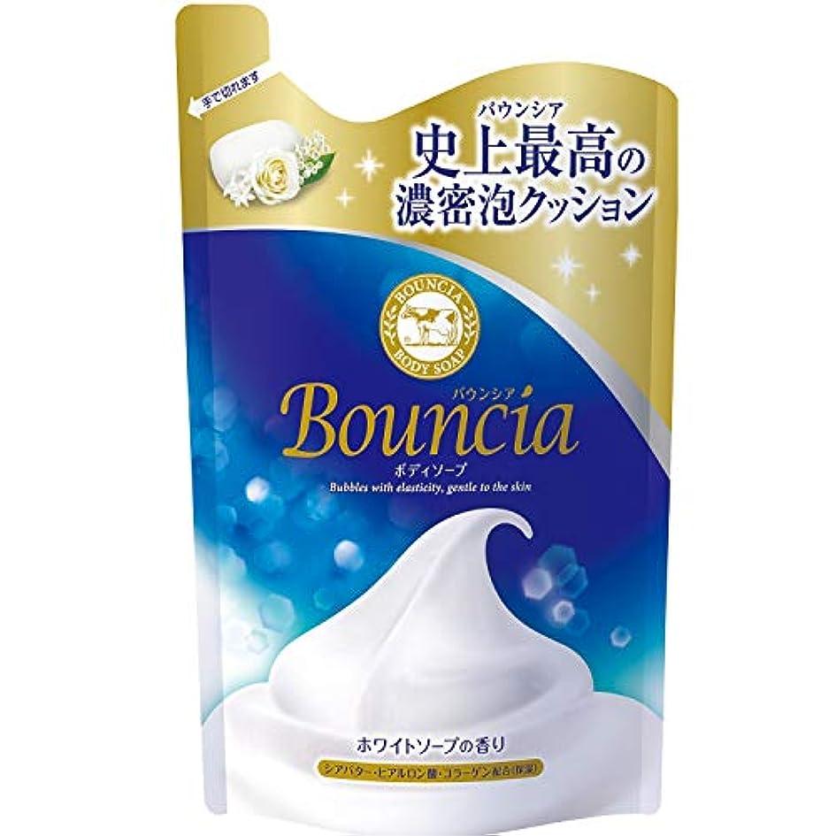 豆腐複数人に関する限りバウンシア ボディソープ 詰替 400mL