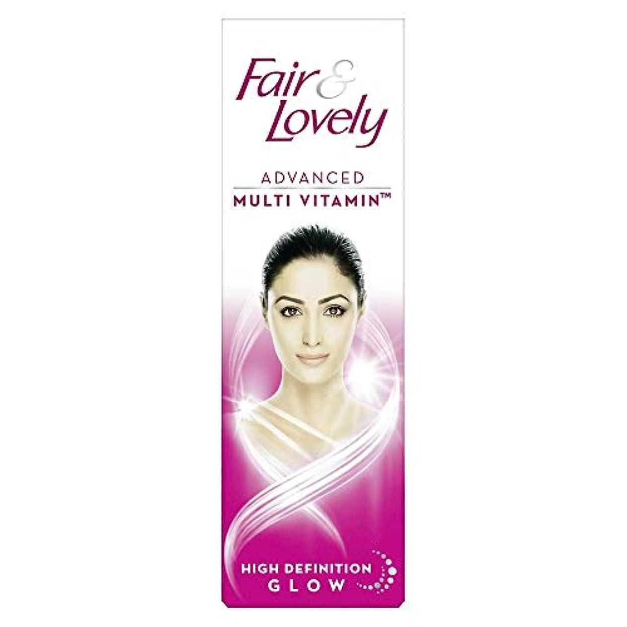 ギャップ批評Fair and Lovely Advanced Multi Vitamin Face Cream, 25g