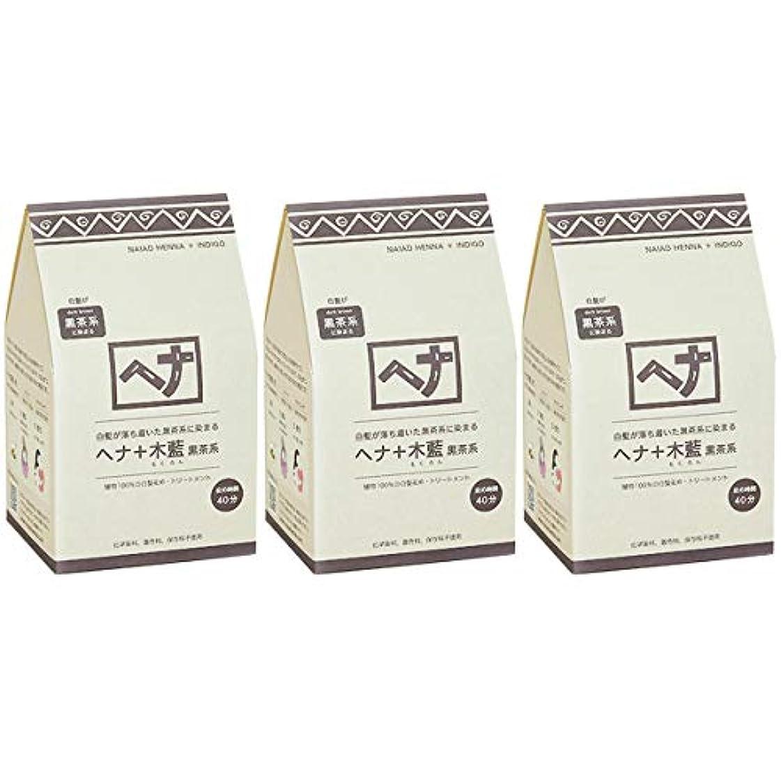 ドキュメンタリーロードハウスフィードバックナイアード ヘナ + 木藍 黒茶系 白髪が落ち着いた黒茶系に染まる 400g 3個セット