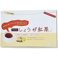 サンワ食研 しょうが紅茶 1箱(30包)