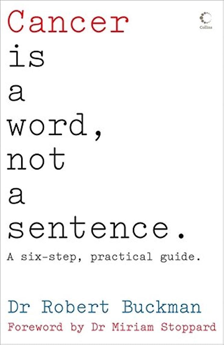 ネスト極地市長Cancer is a Word, Not a Sentence