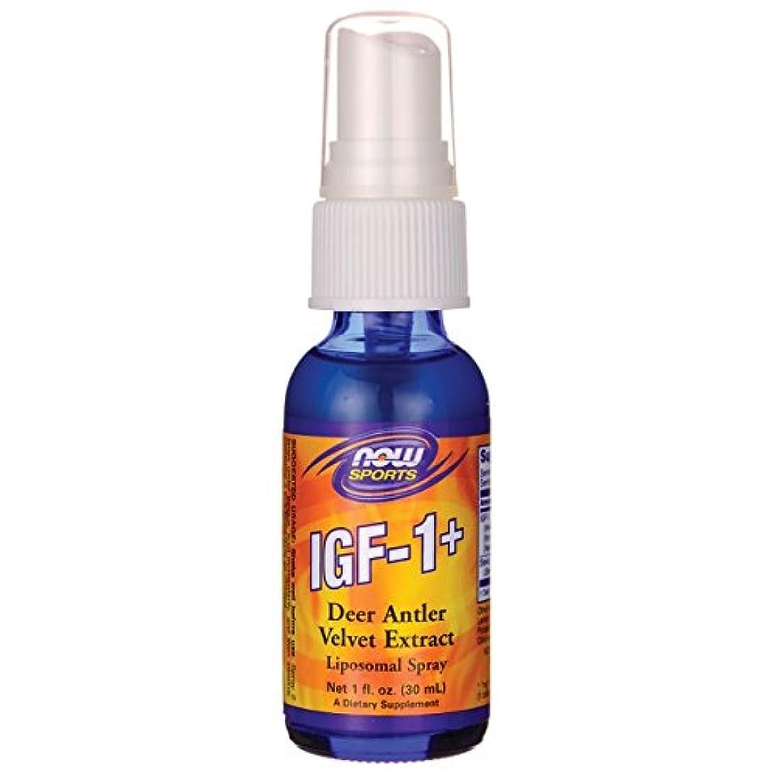 ハーブ政治家の造船IGF-1リポソームスプレー1オンス(28ml) IGF-1 plus Liposomal Spray 1oz #NOW03201