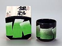 九谷焼 N40-13 色いろかっぷ 銀彩 緑色 正峰作 8.3×8cm 330cc 桐箱