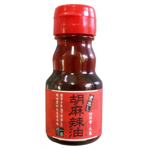 九鬼産業『九鬼 胡麻辣油』