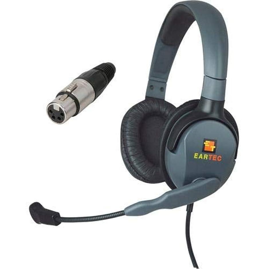 文明リテラシーガムEartec Max 4G ダブルイヤーミッドウェイトヘッドセット マイクと4ピンXLRメスコネクタ付き プロオーディオラジオ用