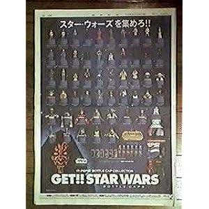【ペプシ スターウォーズ エピソード1 ボトルキャップ 】  01-07 Princess Leia 【PEPSI STAR WARS EPISODE Ⅰ】