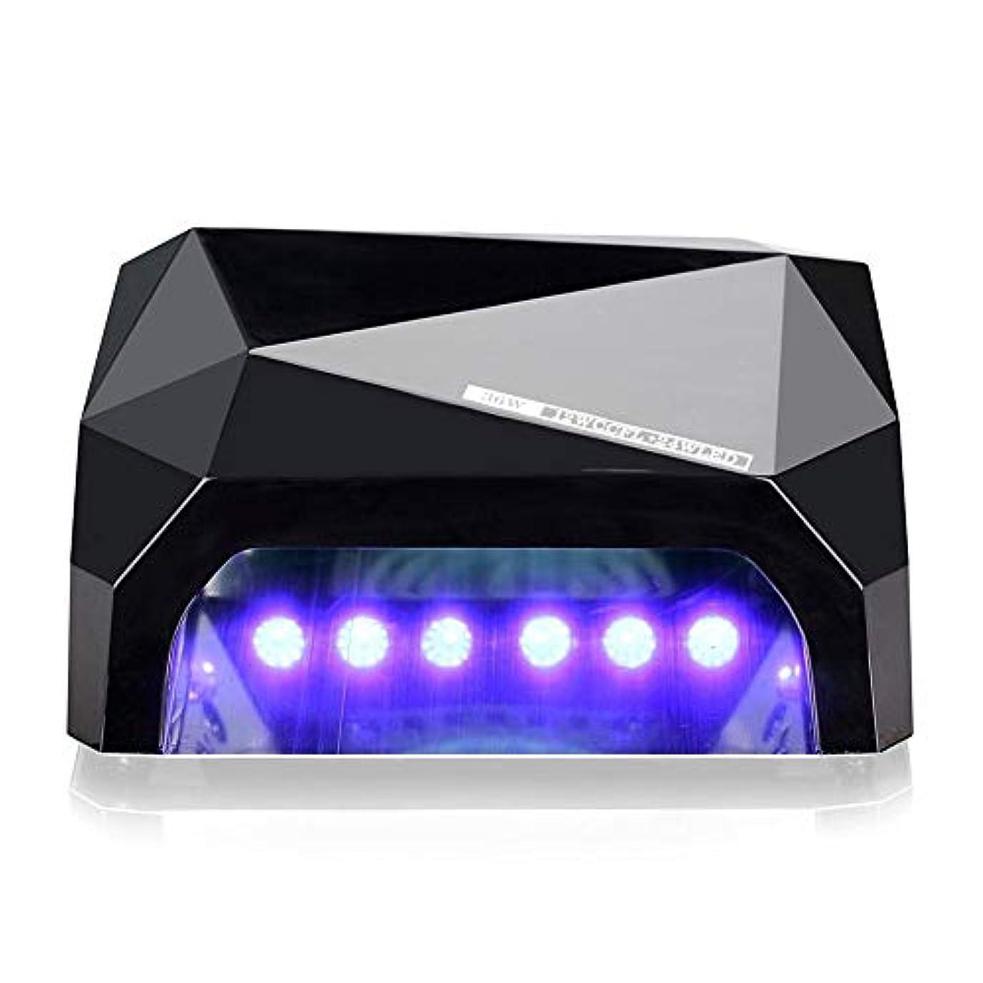 受け継ぐ五十ドキドキ36W LED UVネイルランプネイルライトドライヤー用硬化ジェルネイルポリッシュ用ネイルアートマニキュアツール3タイムプレセット(10秒30秒60秒)6色