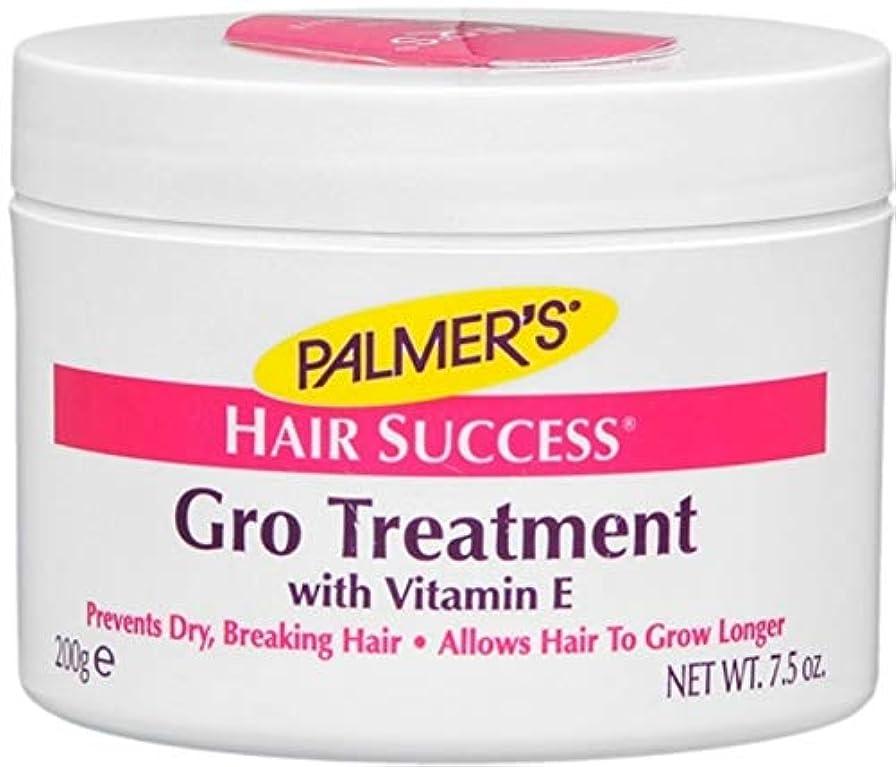 有望ブロー経験Palmer's ビタミンE 7.50オズ(2パック)で髪の成功グロトリートメント
