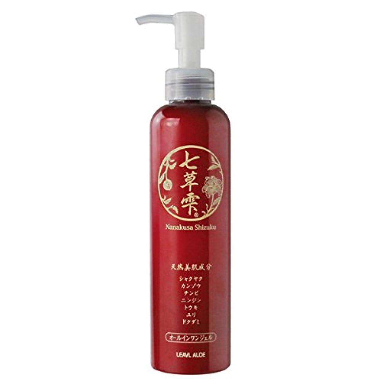 品変換する愛情深いフタバ化学 化粧水 保湿 九州 温泉 浴場 乳液不要 七草雫オールインワンジェル