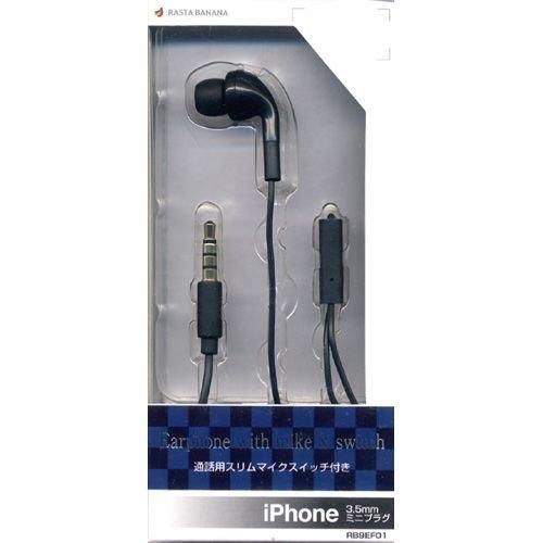 ラスタバナナ iPhone イヤホンマイク スリムマイクSW ブラック RB9EF01