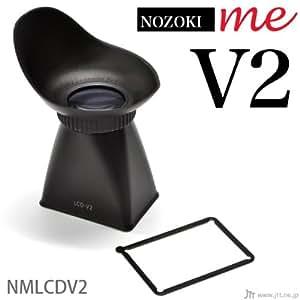 「液晶ビューファインダー×2.8 フード NOZOKI me V2」太陽の下でもカメラの液晶画面がよく見える ルーペ機能付 遮光フード・Canon EOS Kiss X4、X6i、5D Mark III・Nikon D90・OLYMPUS PEN E-P3・FUJIFILM X-M1 対応【JTTオンライン限定商品】